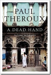 25022010 theroux dead hand